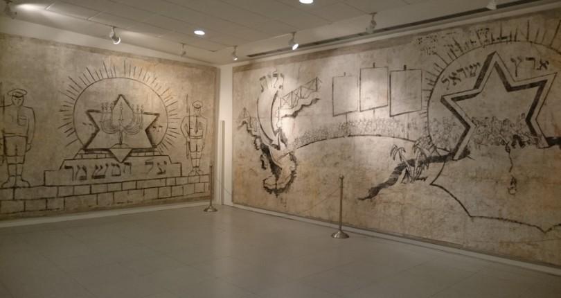 La storia appesa ai muri: campo n° 34. Ebrei a Santa Maria al Bagno